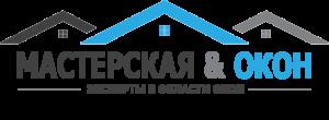 мастерская окон в Подольске